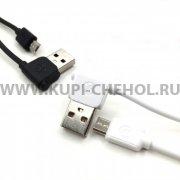 Кабель USB-Micro Remax Juazi белый 1м
