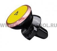 Автодержатель магнитный Hoco CA3 Yellow