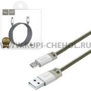 USB - micro USB кабель HOCO U27 Silver 1.2m