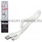 Кабель USB-Type-C Remax RC-044a белый