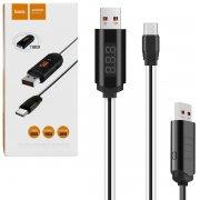 Кабель USB-Type-C Hoco U29 Symmetric White 1м