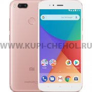 Телефон Xiaomi Mi A1 64Gb Rose Gold