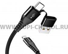 Кабель USB/Type-C-iP Baseus CA3IN1-01 Black 1m