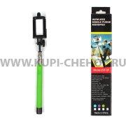 Монопод беспроводной Z07-5F 9589 зеленый