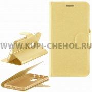 Чехол книжка Xiaomi Redmi Note 4 / 4 Pro Book Case Type золотой