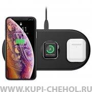 Беспроводное З/У для Apple Iphone/Apple Watch/AirPods Baseus WX3IN1-01 Black
