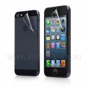 Защитная плёнка Apple iPhone 5/5S передняя+задняя Ainy матовая