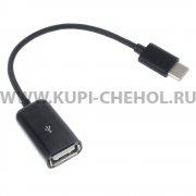 Коннектор OTG USB/Type-C  П43102 черный