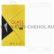 Защитное стекло Asus Zenfone 4 Max ZC520KL Glass Pro Full Screen белое 0.33mm