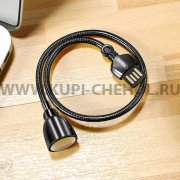 Светодиодная лампа для ноутбука  Remax RT-E602 Black