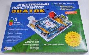 Электронный конструктор Знаток: 999 схем+Школа FB0018