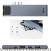 ХАБ для MacBook Pro Baseus Multi-functional Seven-in-one CAHUB-L0G Gray