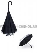 Двусторонний зонт Remax RT-U1 Silver