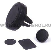 Автодержатель магнитный QY 9365 черный