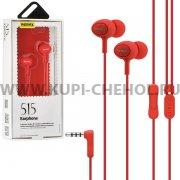 Наушники Remax 515 Red