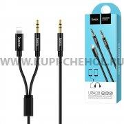 Кабель Jack 3.5 - Jack 3.5 + Lightning Hoco UPA08 Black 1m