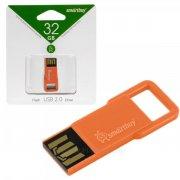Флеш Smartbuy BIZ 32Gb Orange USB 2.0 УЦЕНЕН