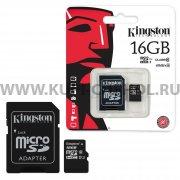 Micro SD 16Gb class 10 к/п Kingston UHS-I + адаптер