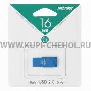 ФЛЕШ SmartBuy Funky series 16GB Blue