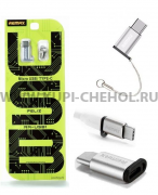 Коннектор OTG Micro USB-Type-C Remax RA-USB1 Silver