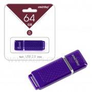 Флеш SmartBuy Quartz 64Gb Violet USB 2.0