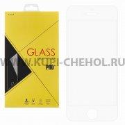 Защитное стекло Apple iPhone 5 / 5S Glass Pro Full Screen белое 0.33mm