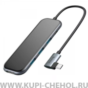 ХАБ Type-C Baseus Multi-functional Mirror CAHUB-BZ0G Gray 0.15m