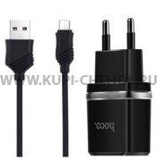 СЗУ 2USB 2.4A+кабель USB-Micro Hoco C12 1m Black