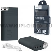 Power Bank 8000 mAh Hoco B30 Dark Blue