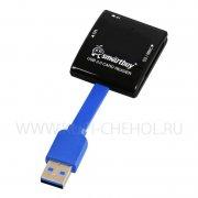 Картридер универсальный SmartBuy SBR-700-K USB 3.0 чёрный