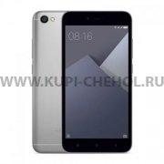 Телефон Xiaomi Redmi Note 5A 16Gb Gray