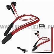 Спортивная bluetooth-гарнитура Baseus S16 Red