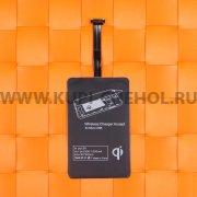 Переходник беспроводного З/У Micro USB 9551