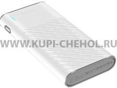 Power Bank 30000 mAh Hoco B31A White