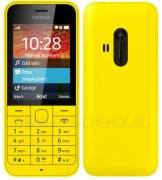 Телефон NOKIA 220 Dual sim Yellow
