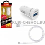 АЗУ Micro USB 2.1A Ldnio DL-C12 White