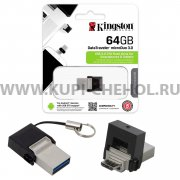 ФЛЕШ KINGSTON DTDUO3 64Gb OTG (USB/MicroUSB)