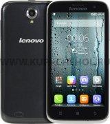 Телефон Lenovo A859 DS Grey