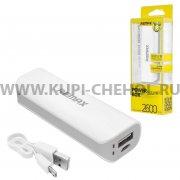 Power Bank 2600 mAh Remax Mini бело-серый