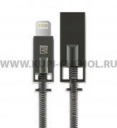 USB Apple iPhone 5 Remax RC-056i Black