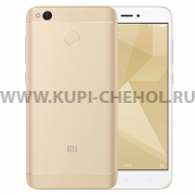 Телефон Xiaomi Redmi 4X 16Gb Gold