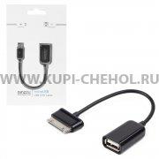 Connector OTG USB МАМА / Samsung Galaxy Tab Ginzzu GC - 582UB черный