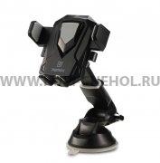 Автодержатель на присоске Remax RM-C26 Black/Gray