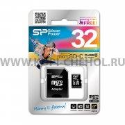 Micro SD 32Gb  class 10  к/п  Silicon