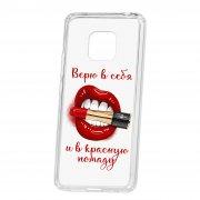 Чехол-накладка Huawei Mate 20 Pro Kruche Print Red lipstick