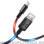 Кабель USB-Micro Usams U16 Black 1m