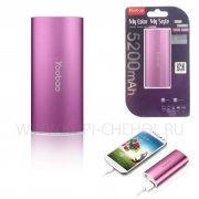 Power Bank 5200 mAh Yoobao YB-6012 розовый