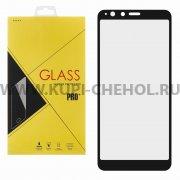 Защитное стекло ASUS ZenFone Max Plus M1 ZB570TL Glass Pro Full Screen черное 0.33mm