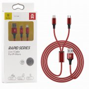 Кабель Multi USB-iP+Micro Baseus CAML-SU09 Red 1.2m