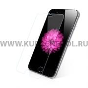 Защитное стекло iPhone 7 Ainy матовое 0.33mm